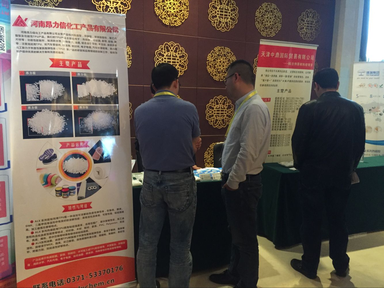 We attended 2017 hot-melt adhesive forum in Changzhou