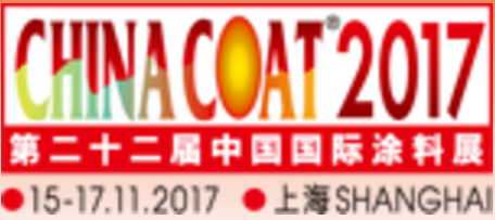 We will attend Chinacoat 2017 in Shanghai